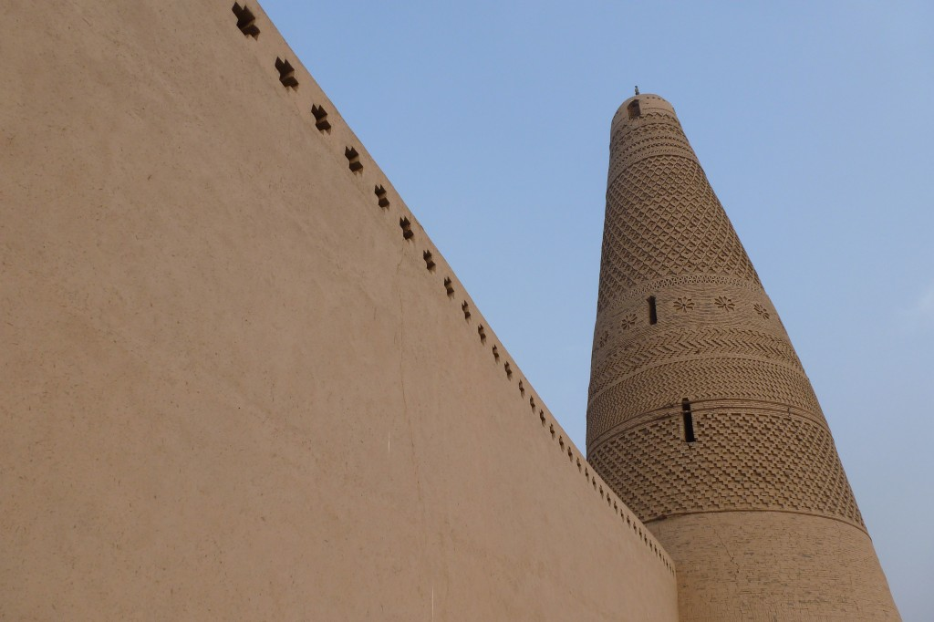 The Emin Minaret