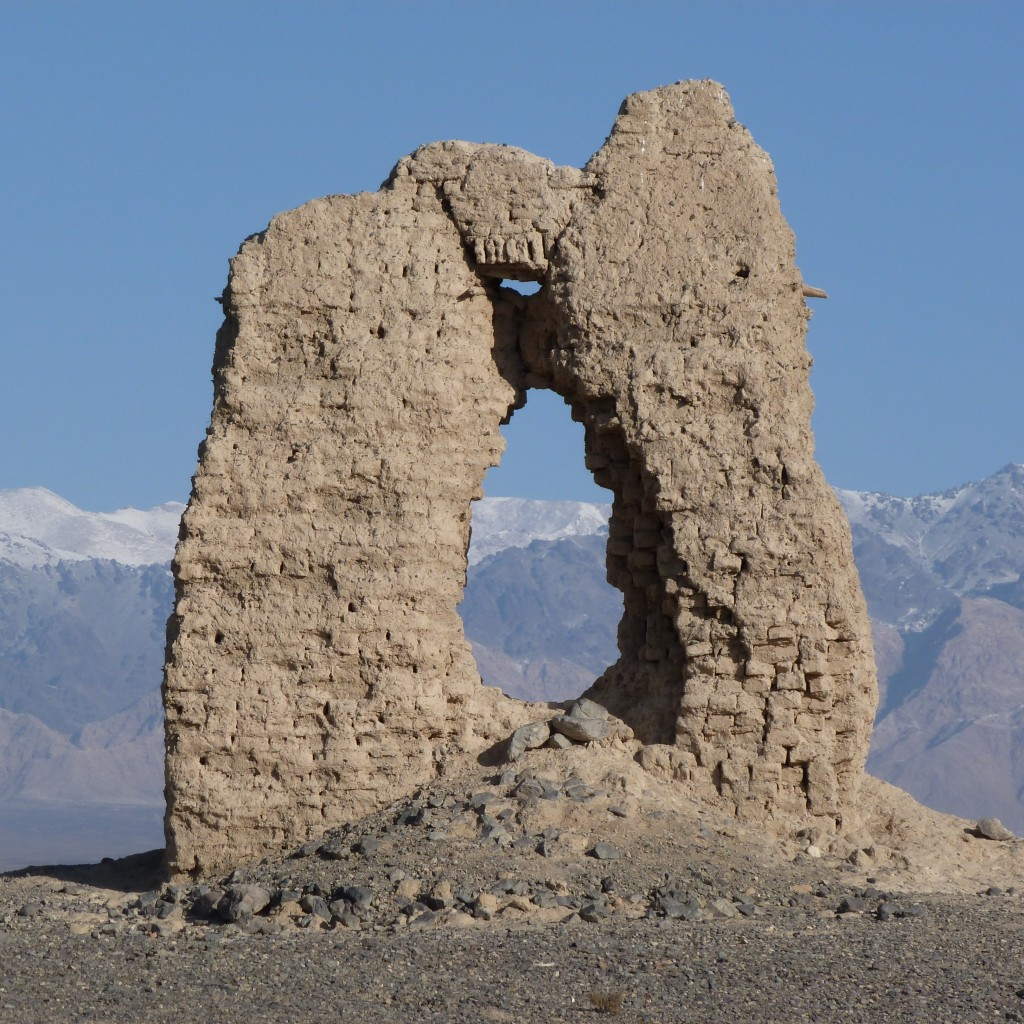 Old Watchtower at Shadunzi