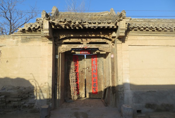 Gate in Xinjiazhuang, near Yu Xian