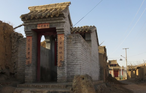 Temple in Gaolisi Village, near Yuxian